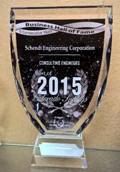 Business Hall of Fame 2015
